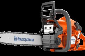 """HUSQVARNA Motorsäge 135 II (14"""")"""