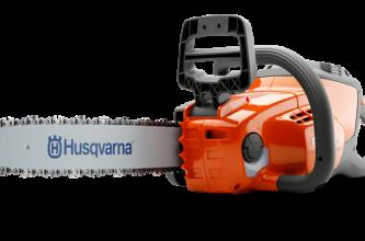 Husqvarna Akku-Kettensäge 120i inkl. Akku + Ladegerät